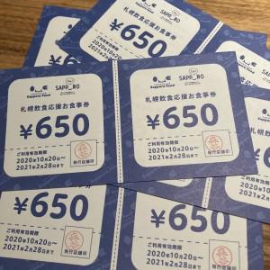 1D49F62E-15BB-4BAC-822B-B38017D0BCEE