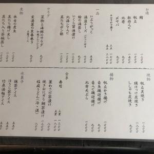 4D707E96-4EBA-4F69-905C-3FCF6DEA5359